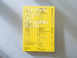 210119 AHMM Chronicle -1